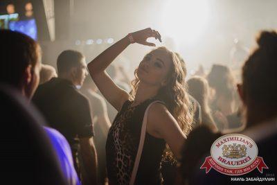 «Дыхание ночи»: Dj Lil'M (Москва), 13 сентября 2014 - Ресторан «Максимилианс» Челябинск - 18