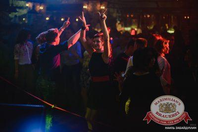 «Дыхание ночи»: Dj Lil'M (Москва), 13 сентября 2014 - Ресторан «Максимилианс» Челябинск - 24