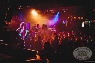 «Дыхание ночи»: Ladies Time. DJ Memfisa, 24 января 2014 - Ресторан «Максимилианс» Челябинск - 02