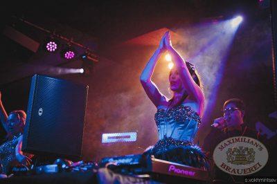 «Дыхание ночи»: Ladies Time. DJ Memfisa, 24 января 2014 - Ресторан «Максимилианс» Челябинск - 03