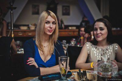 «Дыхание ночи»: Ladies Time. DJ Memfisa, 24 января 2014 - Ресторан «Максимилианс» Челябинск - 04