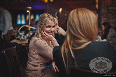 «Дыхание ночи»: Ladies Time. DJ Memfisa, 24 января 2014 - Ресторан «Максимилианс» Челябинск - 05