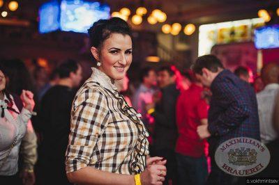 «Дыхание ночи»: Ladies Time. DJ Memfisa, 24 января 2014 - Ресторан «Максимилианс» Челябинск - 06
