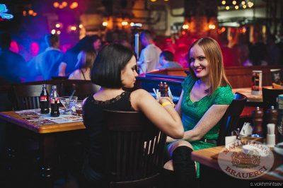 «Дыхание ночи»: Ladies Time. DJ Memfisa, 24 января 2014 - Ресторан «Максимилианс» Челябинск - 07