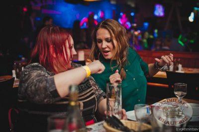 «Дыхание ночи»: Ladies Time. DJ Memfisa, 24 января 2014 - Ресторан «Максимилианс» Челябинск - 08