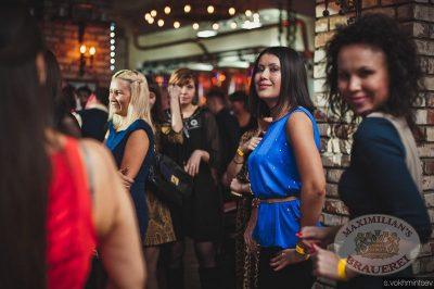 «Дыхание ночи»: Ladies Time. DJ Memfisa, 24 января 2014 - Ресторан «Максимилианс» Челябинск - 09