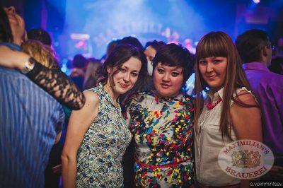 «Дыхание ночи»: Ladies Time. DJ Memfisa, 24 января 2014 - Ресторан «Максимилианс» Челябинск - 10