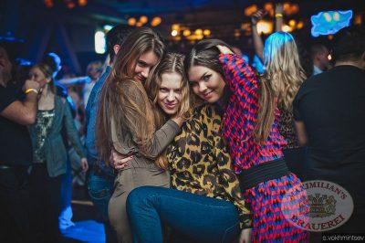 «Дыхание ночи»: Ladies Time. DJ Memfisa, 24 января 2014 - Ресторан «Максимилианс» Челябинск - 13