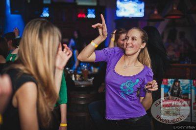 «Дыхание ночи»: Ladies Time. DJ Memfisa, 24 января 2014 - Ресторан «Максимилианс» Челябинск - 14