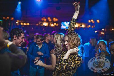 «Дыхание ночи»: Ladies Time. DJ Memfisa, 24 января 2014 - Ресторан «Максимилианс» Челябинск - 16