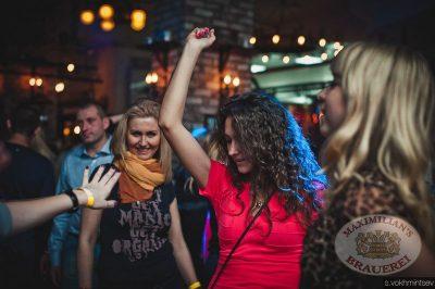 «Дыхание ночи»: Ladies Time. DJ Memfisa, 24 января 2014 - Ресторан «Максимилианс» Челябинск - 18