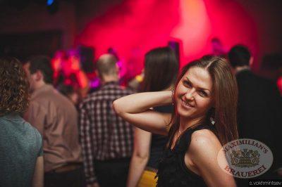 «Дыхание ночи»: Ladies Time. DJ Memfisa, 24 января 2014 - Ресторан «Максимилианс» Челябинск - 19