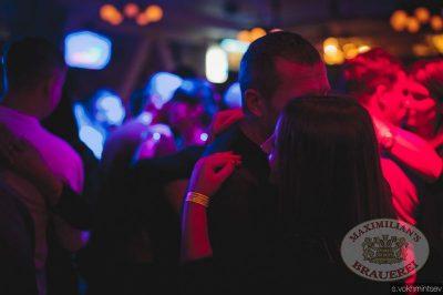 «Дыхание ночи»: Ladies Time. DJ Memfisa, 24 января 2014 - Ресторан «Максимилианс» Челябинск - 21