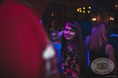 «Дыхание ночи»: Ladies Time. DJ Memfisa, 24 января 2014 - Ресторан «Максимилианс» Челябинск - 22