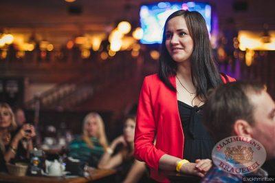 «Дыхание ночи»: Ladies Time. DJ Memfisa, 24 января 2014 - Ресторан «Максимилианс» Челябинск - 23