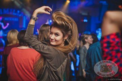 «Дыхание ночи»: Ladies Time. DJ Memfisa, 24 января 2014 - Ресторан «Максимилианс» Челябинск - 24