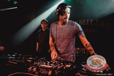 «Дыхание ночи»: DJ Miller (Москва), 5 апреля 2014 - Ресторан «Максимилианс» Челябинск - 01