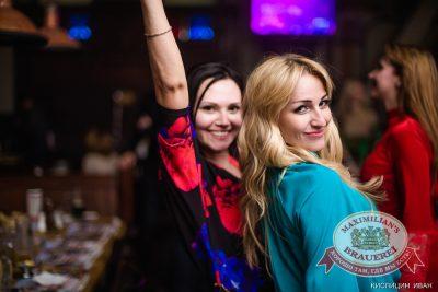 «Дыхание ночи»: DJ Miller (Москва), 5 апреля 2014 - Ресторан «Максимилианс» Челябинск - 02