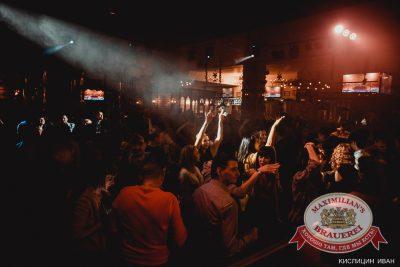 «Дыхание ночи»: DJ Miller (Москва), 5 апреля 2014 - Ресторан «Максимилианс» Челябинск - 03