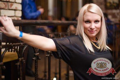 «Дыхание ночи»: DJ Miller (Москва), 5 апреля 2014 - Ресторан «Максимилианс» Челябинск - 04