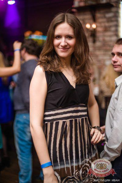 «Дыхание ночи»: DJ Miller (Москва), 5 апреля 2014 - Ресторан «Максимилианс» Челябинск - 05