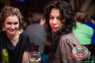«Дыхание ночи»: DJ Miller (Москва), 5 апреля 2014 - Ресторан «Максимилианс» Челябинск - 07