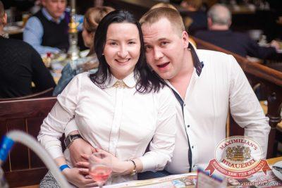 «Дыхание ночи»: DJ Miller (Москва), 5 апреля 2014 - Ресторан «Максимилианс» Челябинск - 08