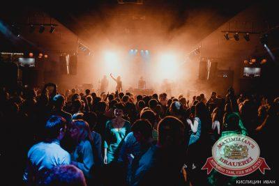 «Дыхание ночи»: DJ Miller (Москва), 5 апреля 2014 - Ресторан «Максимилианс» Челябинск - 09