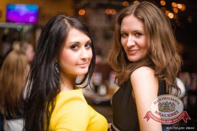 «Дыхание ночи»: DJ Miller (Москва), 5 апреля 2014 - Ресторан «Максимилианс» Челябинск - 11