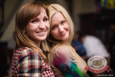 «Дыхание ночи»: DJ Miller (Москва), 5 апреля 2014 - Ресторан «Максимилианс» Челябинск - 12