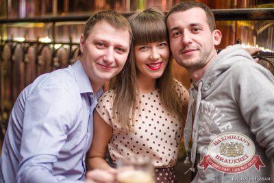 «Дыхание ночи»: DJ Miller (Москва), 5 апреля 2014 - Ресторан «Максимилианс» Челябинск - 13