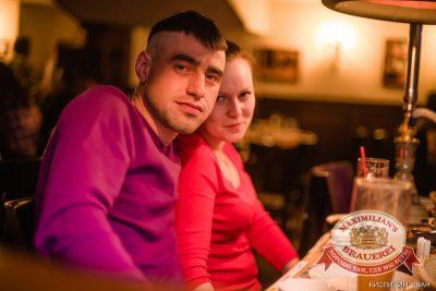 «Дыхание ночи»: DJ Miller (Москва), 5 апреля 2014 - Ресторан «Максимилианс» Челябинск - 17