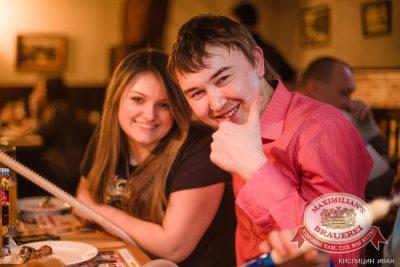 «Дыхание ночи»: DJ Miller (Москва), 5 апреля 2014 - Ресторан «Максимилианс» Челябинск - 21