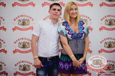 «Дыхание ночи»: Dj Nail Gun (Екатеринбург), 26 июля 2014 - Ресторан «Максимилианс» Челябинск - 04