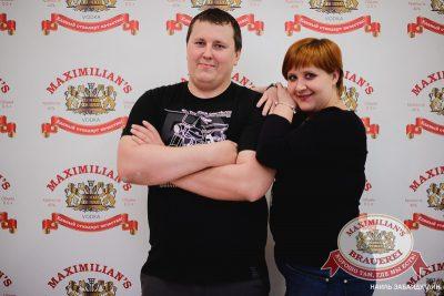 «Дыхание ночи»: Dj Nail Gun (Екатеринбург), 26 июля 2014 - Ресторан «Максимилианс» Челябинск - 06