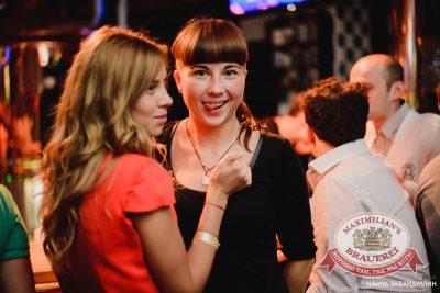 «Дыхание ночи»: Dj Nail Gun (Екатеринбург), 26 июля 2014 - Ресторан «Максимилианс» Челябинск - 08