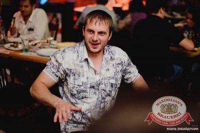 «Дыхание ночи»: Dj Nail Gun (Екатеринбург), 26 июля 2014 - Ресторан «Максимилианс» Челябинск - 12