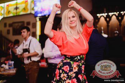 «Дыхание ночи»: Dj Nail Gun (Екатеринбург), 26 июля 2014 - Ресторан «Максимилианс» Челябинск - 19