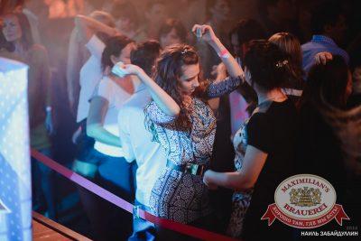 «Дыхание ночи»: Dj Nail Gun (Екатеринбург), 26 июля 2014 - Ресторан «Максимилианс» Челябинск - 20