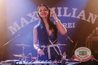 Дыхание ночи»: DJ Natasha Baccardi (Санкт-Петербург), 25 апреля 2015 - Ресторан «Максимилианс» Челябинск - 01