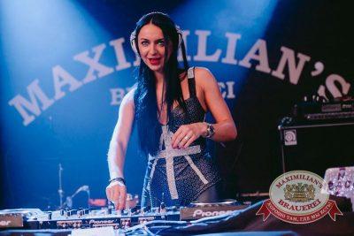 Дыхание ночи»: DJ Natasha Baccardi (Санкт-Петербург), 25 апреля 2015 - Ресторан «Максимилианс» Челябинск - 02
