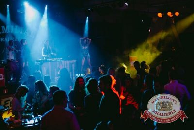 Дыхание ночи»: DJ Natasha Baccardi (Санкт-Петербург), 25 апреля 2015 - Ресторан «Максимилианс» Челябинск - 03