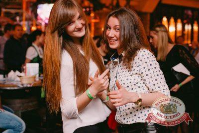 Дыхание ночи»: DJ Natasha Baccardi (Санкт-Петербург), 25 апреля 2015 - Ресторан «Максимилианс» Челябинск - 05