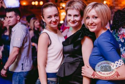 Дыхание ночи»: DJ Natasha Baccardi (Санкт-Петербург), 25 апреля 2015 - Ресторан «Максимилианс» Челябинск - 06