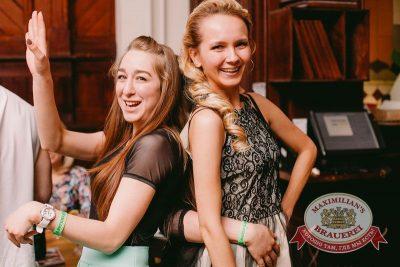 Дыхание ночи»: DJ Natasha Baccardi (Санкт-Петербург), 25 апреля 2015 - Ресторан «Максимилианс» Челябинск - 07