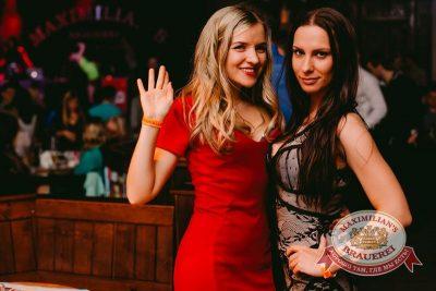 Дыхание ночи»: DJ Natasha Baccardi (Санкт-Петербург), 25 апреля 2015 - Ресторан «Максимилианс» Челябинск - 08