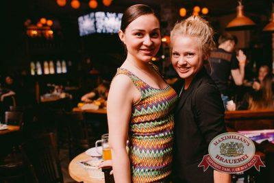 Дыхание ночи»: DJ Natasha Baccardi (Санкт-Петербург), 25 апреля 2015 - Ресторан «Максимилианс» Челябинск - 09