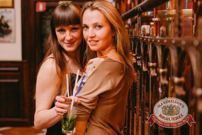 Дыхание ночи»: DJ Natasha Baccardi (Санкт-Петербург), 25 апреля 2015 - Ресторан «Максимилианс» Челябинск - 10