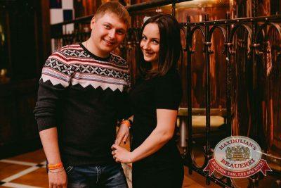 Дыхание ночи»: DJ Natasha Baccardi (Санкт-Петербург), 25 апреля 2015 - Ресторан «Максимилианс» Челябинск - 11