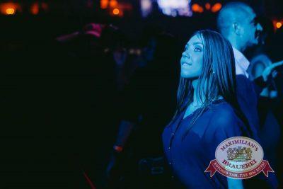 Дыхание ночи»: DJ Natasha Baccardi (Санкт-Петербург), 25 апреля 2015 - Ресторан «Максимилианс» Челябинск - 12